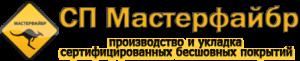 logo Masterfibre