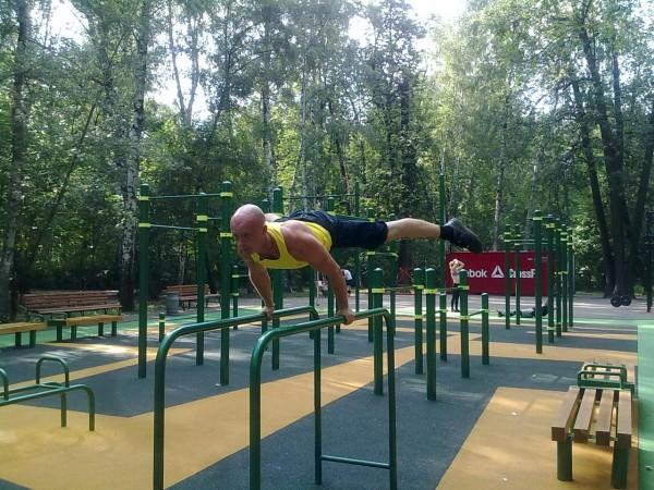 sportground